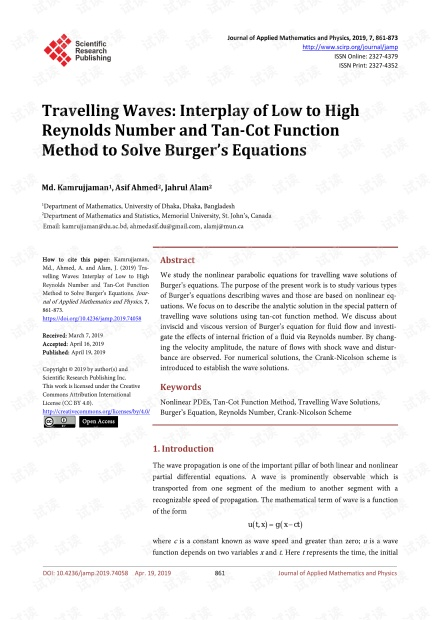论文研究 - 行波:低雷诺数到高雷诺数的相互作用以及Tan-Cot函数方法来解决Burger方程