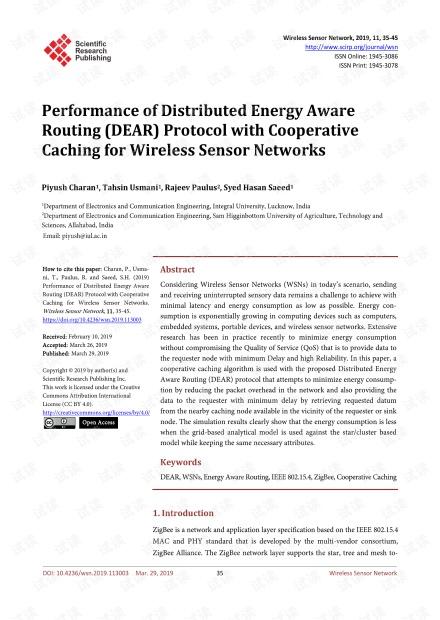 论文研究 - 具有协作缓存的无线传感器网络的分布式能量感知路由(DEAR)协议的性能