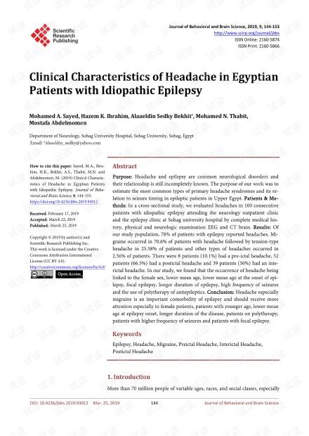 论文研究 - 埃及特发性癫痫患者头痛的临床特征