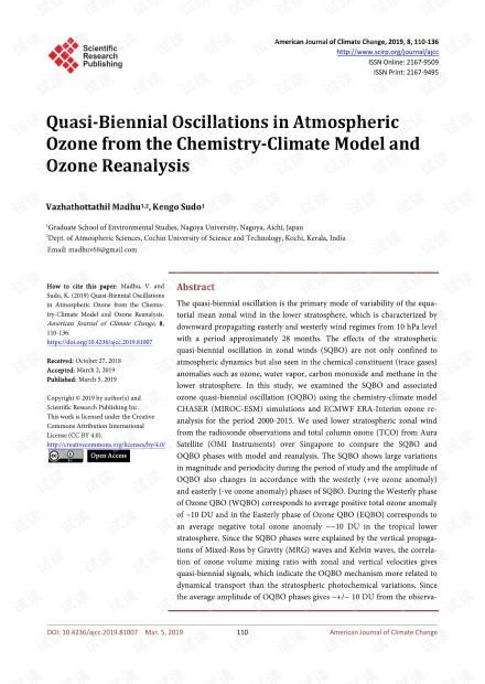 论文研究 - 从化学-气候模型和臭氧再分析看大气臭氧的准两年一次振荡