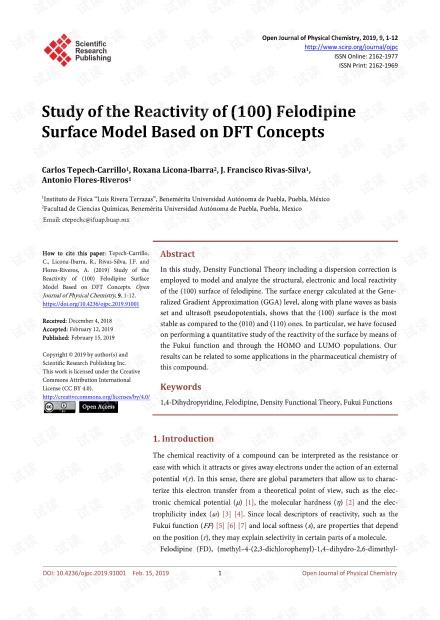 论文研究 - 基于DFT概念的(100)非洛地平表面模型的反应性研究