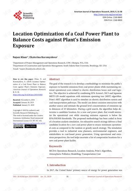 论文研究 - 优化燃煤电厂的选址以平衡成本与电厂的排放量