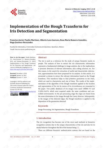 论文研究 - Hough变换用于虹膜检测和分割的实现