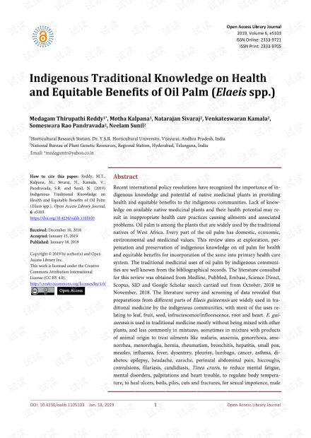 论文研究 - 关于油棕的健康和公平利益的土著传统知识(Elaeis spp。)