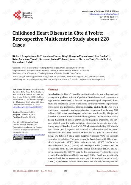 论文研究 - 科特迪瓦儿童心脏病:228例多中心回顾性研究