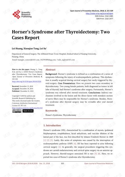 论文研究 - 甲状腺切除术后霍纳氏综合征2例报告