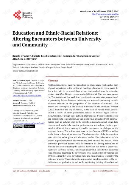 论文研究 - 教育与族裔关系:改变大学与社区之间的遭遇
