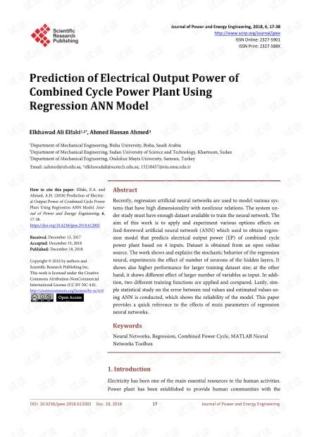 论文研究 - 回归ANN模型预测联合循环电厂的电力输出功率。