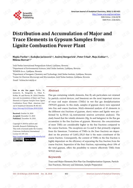 论文研究 - 褐煤燃烧电厂石膏样品中主要和微量元素的分布和累积