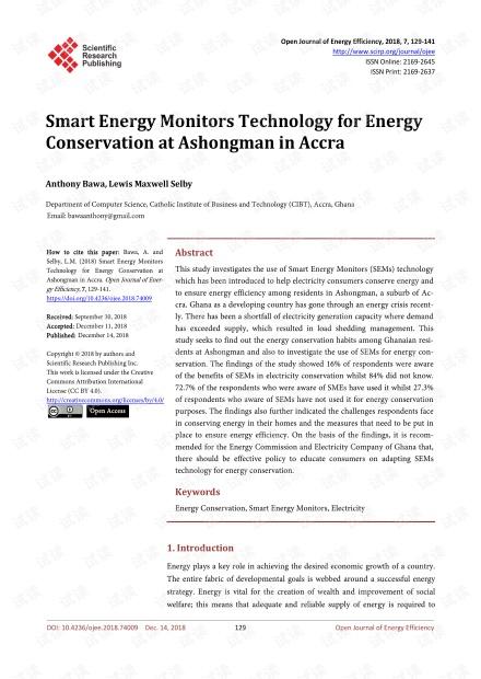 论文研究 - 阿克拉Ashongman的智能能源监控技术实现节能