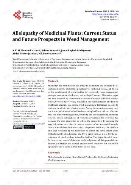 论文研究 - 药用植物的化感作用:杂草处理的现状和未来展望