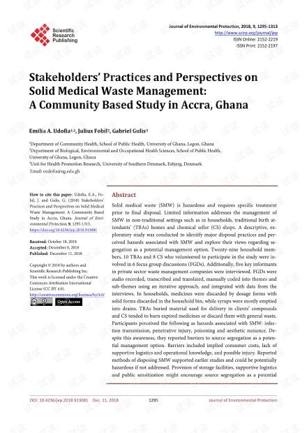 论文研究 - 利益相关者对固体医疗废物管理的实践和观点:基于社区的加纳阿克拉研究