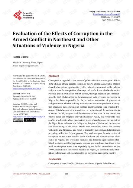论文研究 - 评价东北武装冲突中的腐败影响以及尼日利亚的其他暴力局势