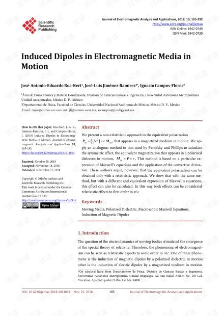论文研究 - 运动电磁介质中的感应偶极子