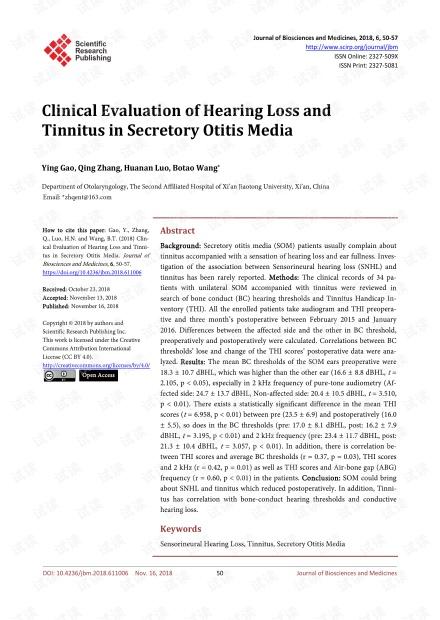 论文研究 - 分泌性中耳炎听力损失和耳鸣的临床评价