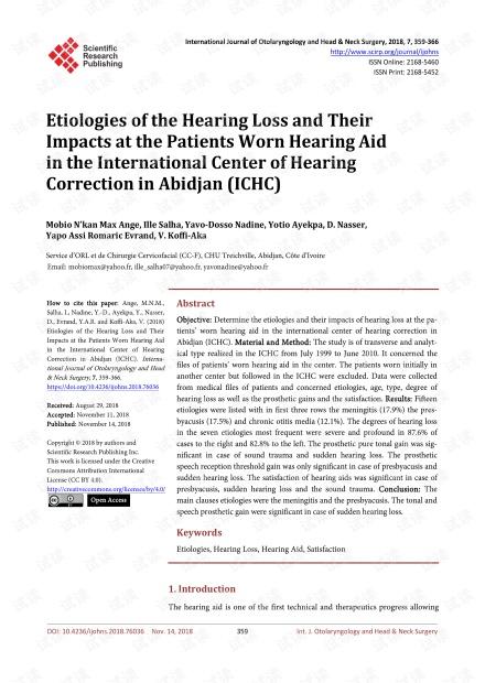 论文研究 - 国际阿比让听力矫正中心(ICHC)的听力损失病因及其对助听器磨损患者的影响