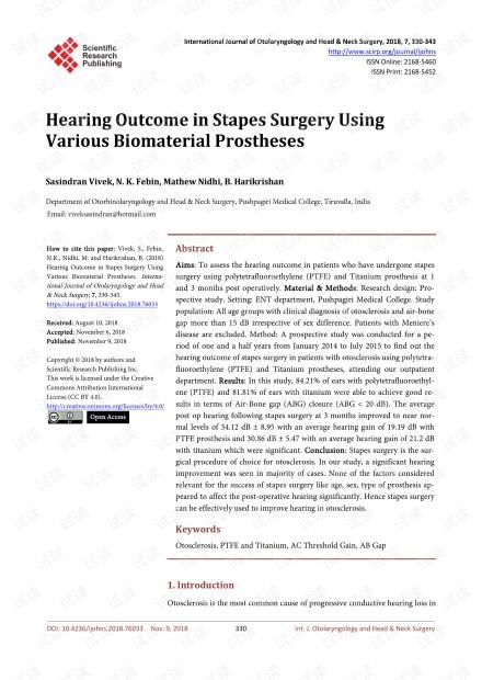 论文研究 - 使用各种生物材料假肢进行钉钉手术的听力结果