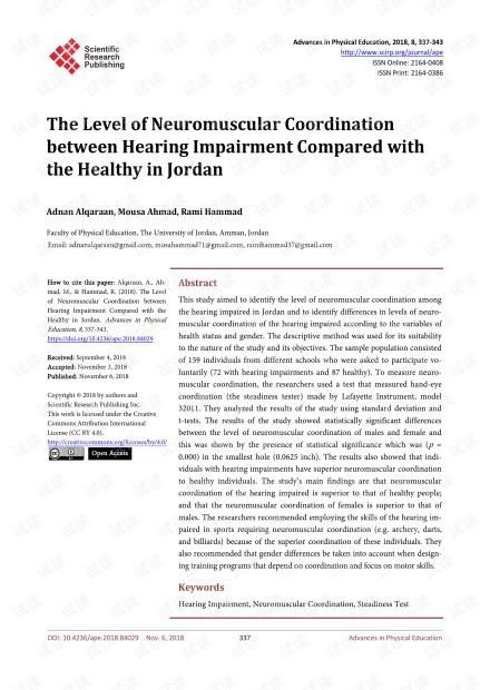 论文研究 - 约旦的听力障碍与健康状况之间的神经肌肉协调水平