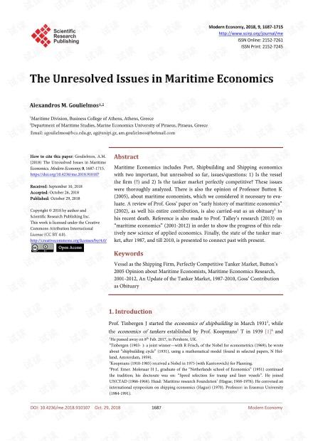 论文研究 - 海洋经济学中尚未解决的问题