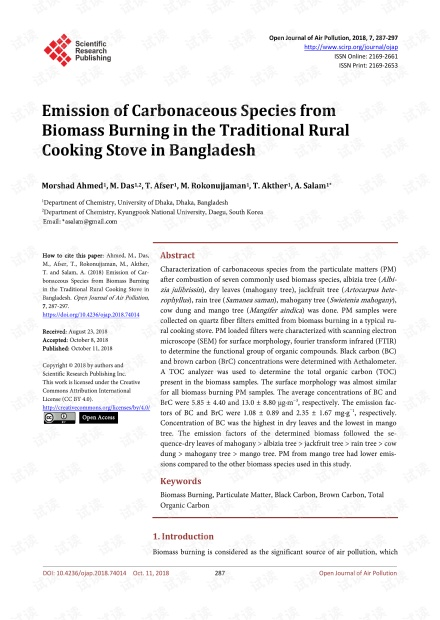 论文研究 - 孟加拉国传统农村烹饪炉灶中生物质燃烧所产生的碳质物种的排放