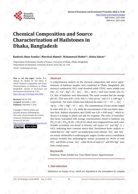 论文研究 - 孟加拉国达卡冰雹的化学成分和来源表征