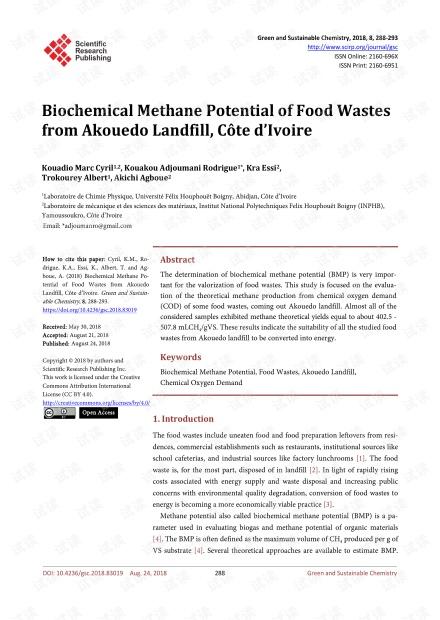 论文研究 - 科特迪瓦Akouedo垃圾填埋场产生的食物垃圾的生化甲烷潜力