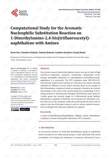 论文研究 - 1-二甲基氨基-2,4-双(三氟乙酰基)-萘与胺类芳香亲核取代反应的计算研究