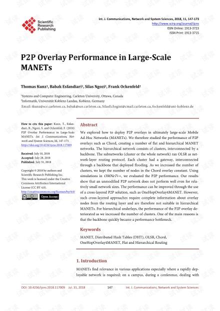 论文研究 - 大型MANET中的P2P覆盖性能