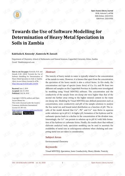 论文研究 - 利用软件建模确定赞比亚土壤中重金属形态的方法