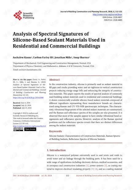 论文研究 - 住宅和商业建筑中使用的有机硅基密封胶材料的光谱特征分析