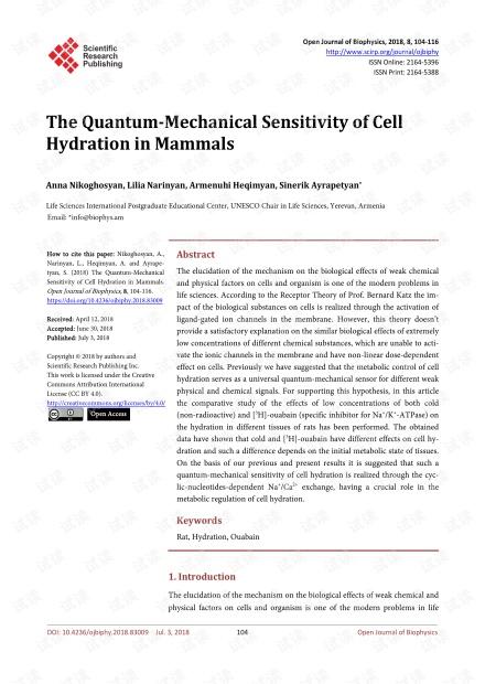 论文研究 - 哺乳动物细胞水化的量子力学敏感性
