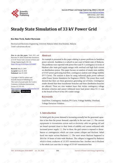 论文研究 - 33 kV电网的稳态仿真