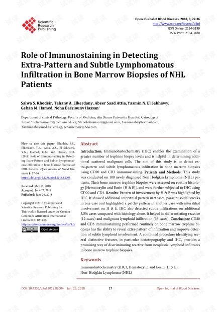 论文研究 - 免疫染色在NHL患者骨髓活检中检测模式外和细微淋巴瘤浸润的作用