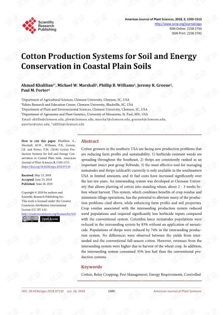 论文研究 - 沿海平原土壤棉花和土壤保护的棉花生产系统
