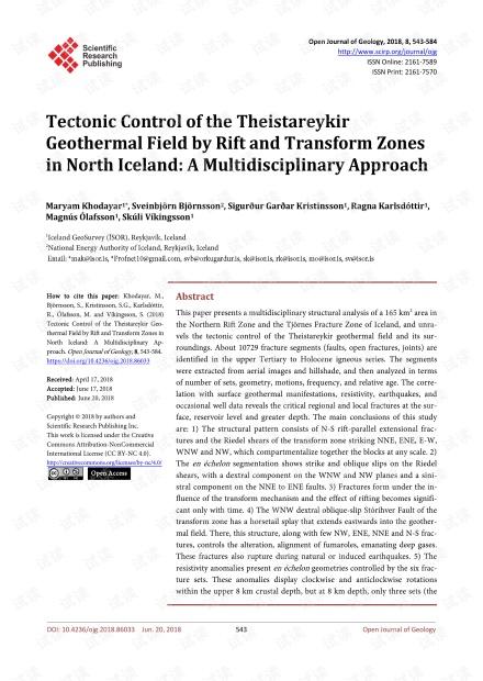 论文研究 - 冰岛北部裂谷和转换带对Theistareykir地热田的构造控制:多学科方法