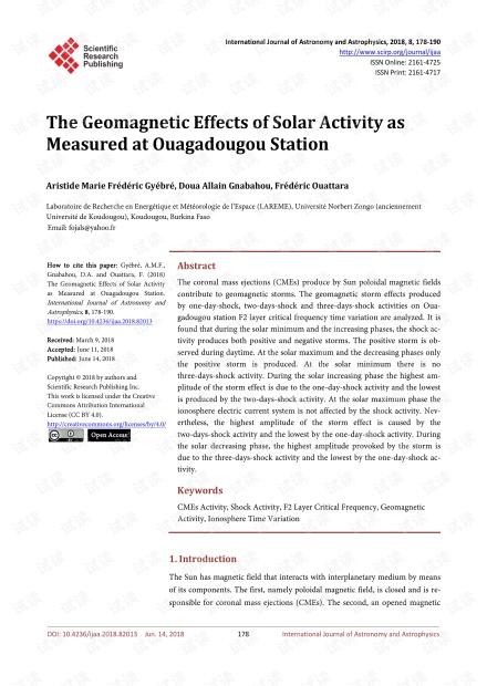 论文研究 - 瓦加杜古站测得太阳活动的地磁效应