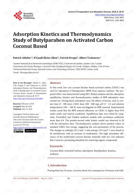 论文研究 - 活性炭椰子基对羟基苯甲酸丁酯的吸附动力学和热力学研究。