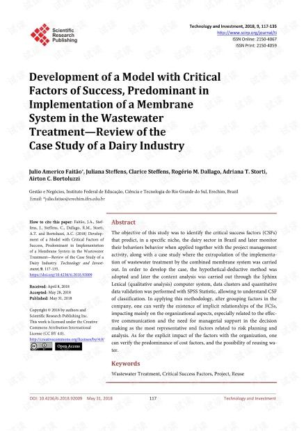 论文研究 - 关键成功因素模型的开发,该模型主要用于废水处理中的膜系统的实施-以乳制品行业为例