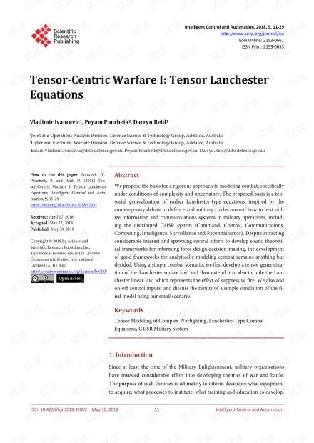 论文研究 - 张量为中心的战争I:张量Lanchester方程