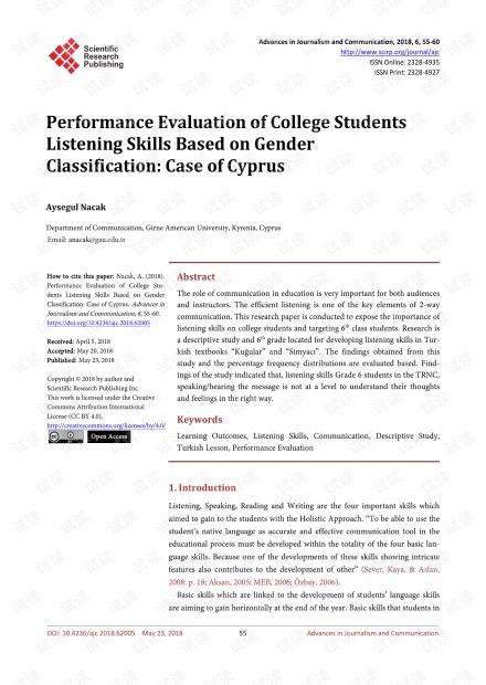 论文研究 - 基于性别分类的大学生听力技能绩效评估:以塞浦路斯为例