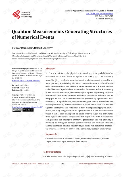 论文研究 - 量子测量产生数值事件的结构