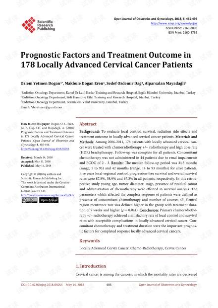 论文研究 - 178例局部晚期宫颈癌患者的预后因素和治疗结果