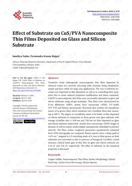 论文研究 - 衬底对玻璃和硅衬底上沉积的CuS / PVA纳米复合薄膜的影响