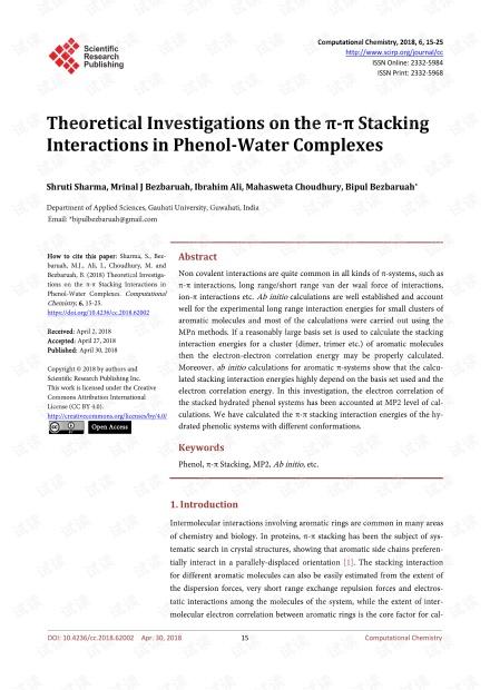 论文研究 - 苯酚-水络合物中π-π堆积相互作用的理论研究
