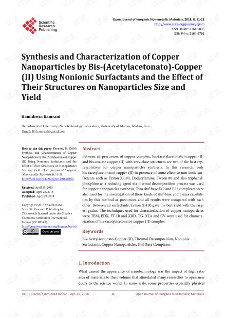 论文研究 - 非离子型表面活性剂双(乙酰丙酮铜)-铜(II)的合成,表征及结构对铜纳米粒子尺寸和产率的影响