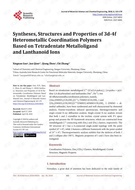 论文研究 - 基于四齿金属配体和镧系元素离子的3d-4f杂金属配位聚合物的合成,结构和性能