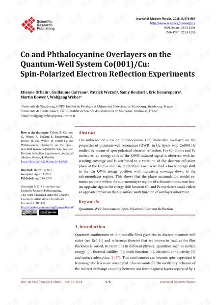 论文研究 - Co(001)/ Cu量子阱系统上的Co和酞菁覆盖层:自旋极化电子反射实验