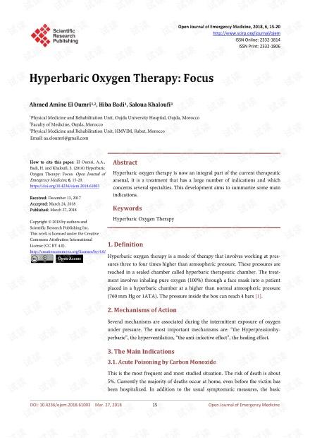 论文研究 - 高压氧疗法:重点