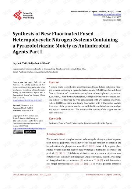 论文研究 - 含吡唑并三嗪部分作为抗菌剂的新型氟化熔融杂环多氮系统的合成(第一部分)