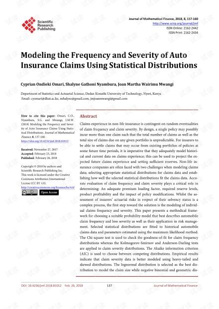 论文研究 - 使用统计分布对汽车保险索赔的频率和严重性进行建模
